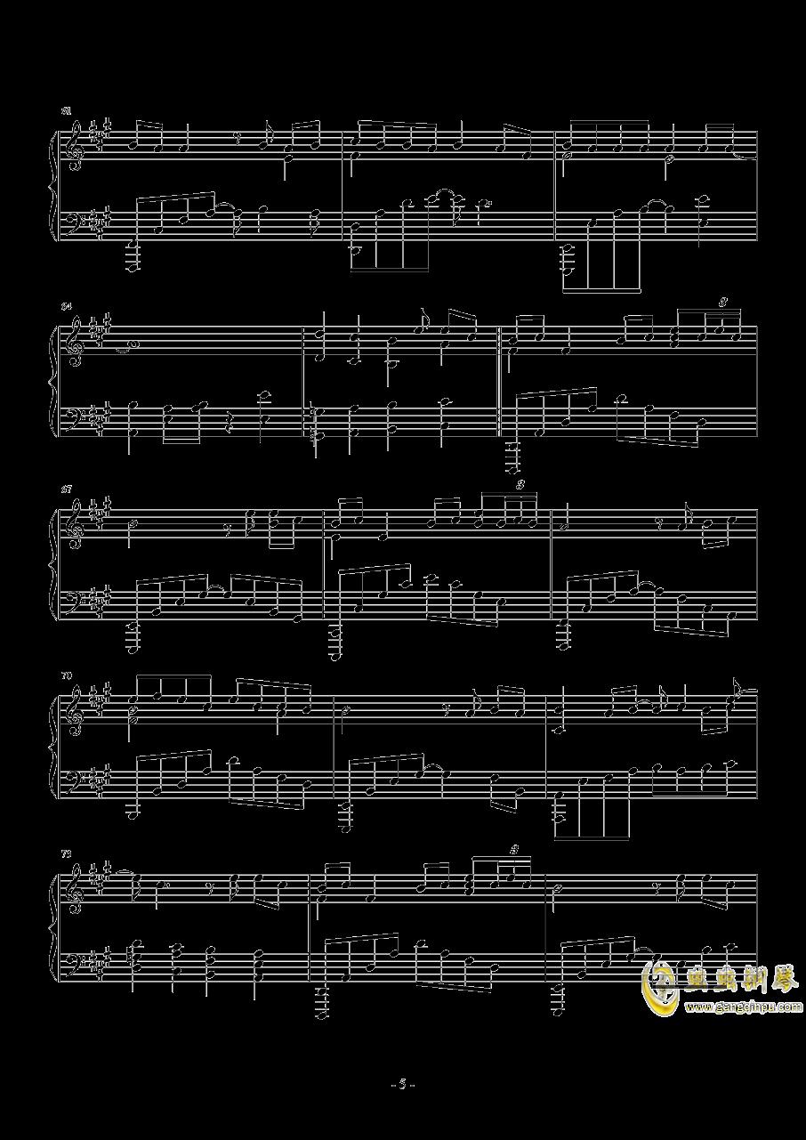 青花瓷钢琴谱 第5页