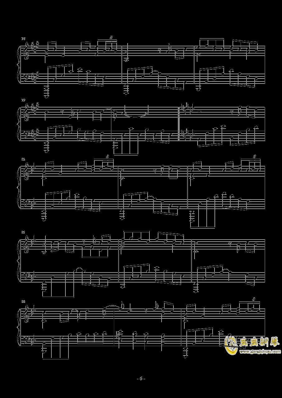 青花瓷钢琴谱 第6页