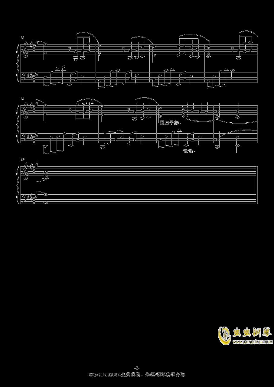 Love Theme钢琴谱 第2页