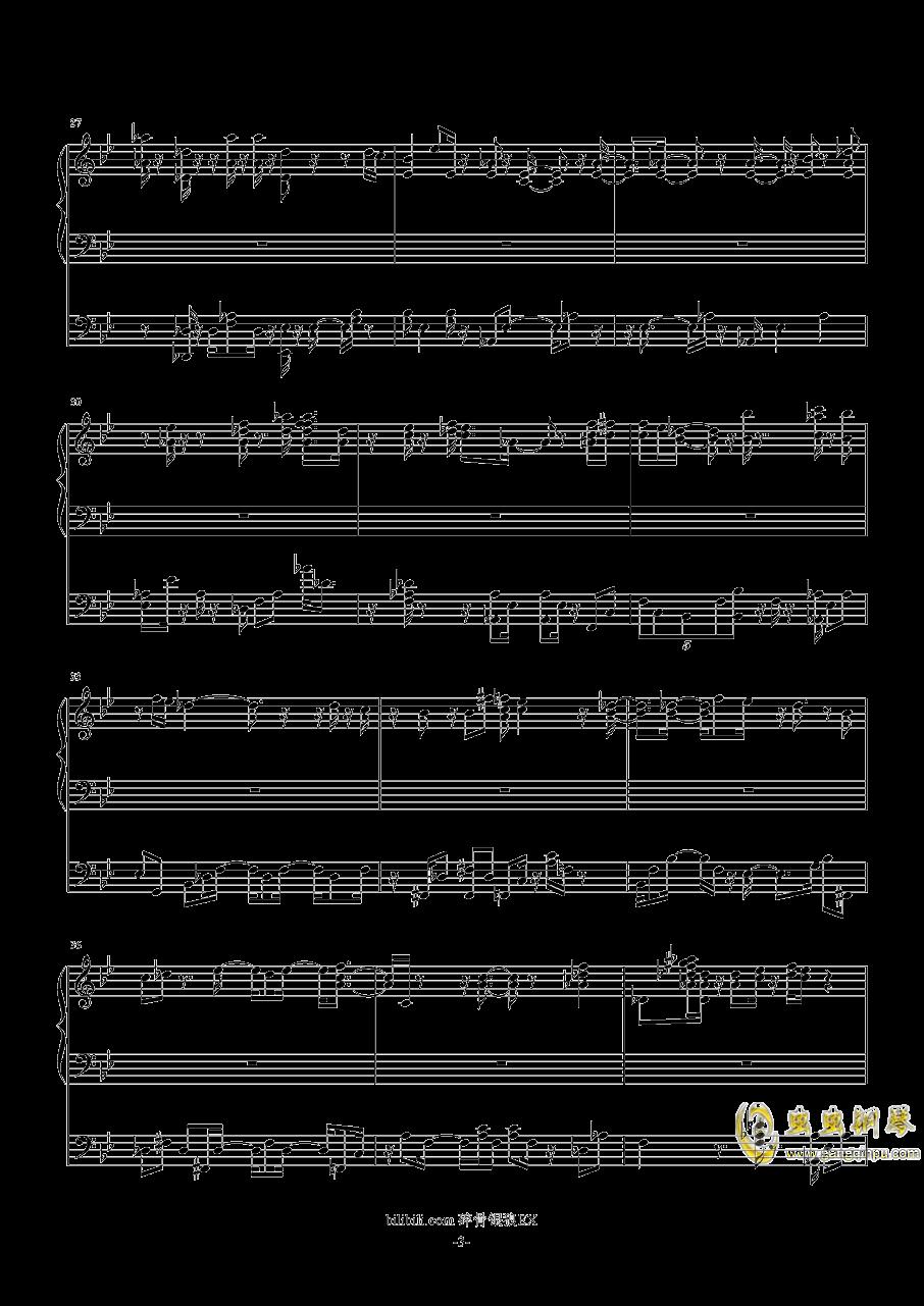 启程之歌钢琴谱 第3页