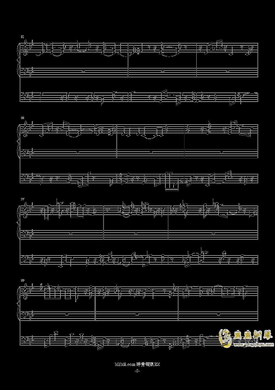 启程之歌钢琴谱 第5页