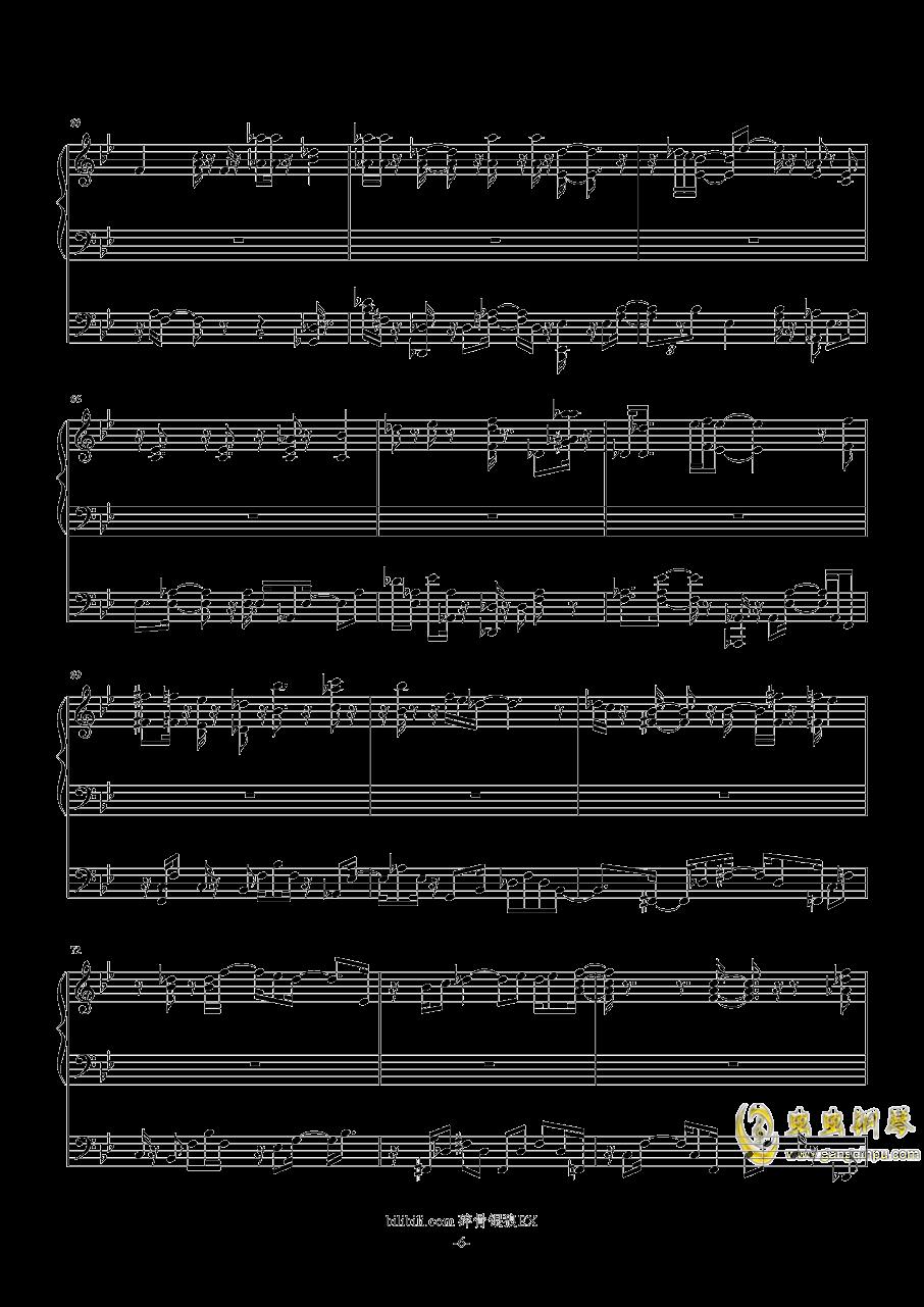 启程之歌钢琴谱 第6页