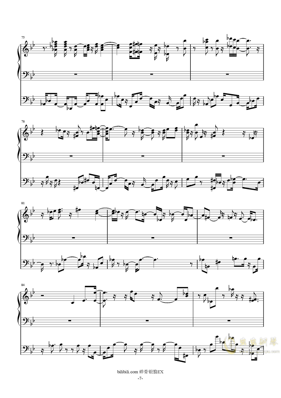 启程之歌钢琴谱 第7页