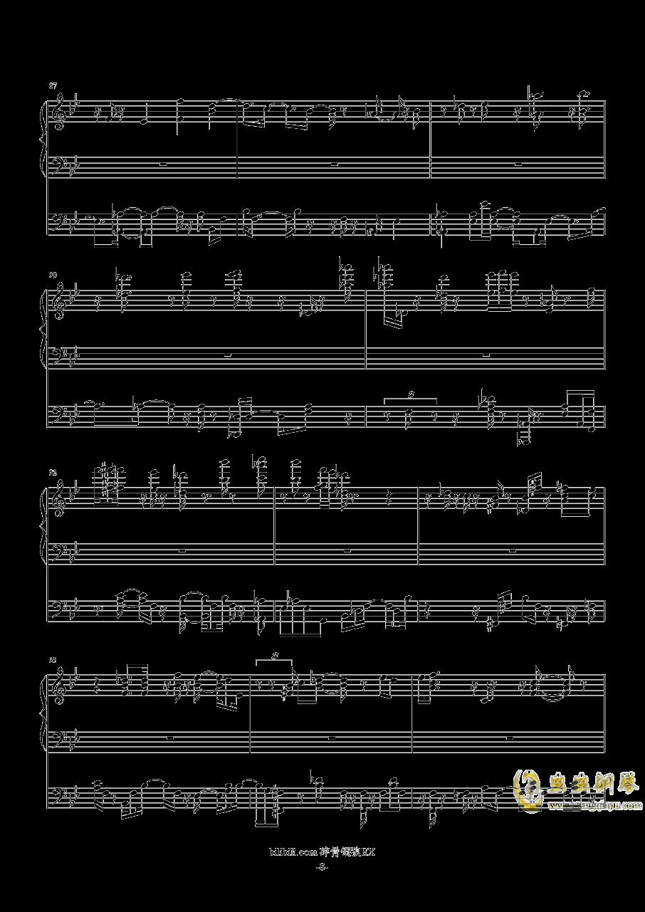 启程之歌钢琴谱 第8页