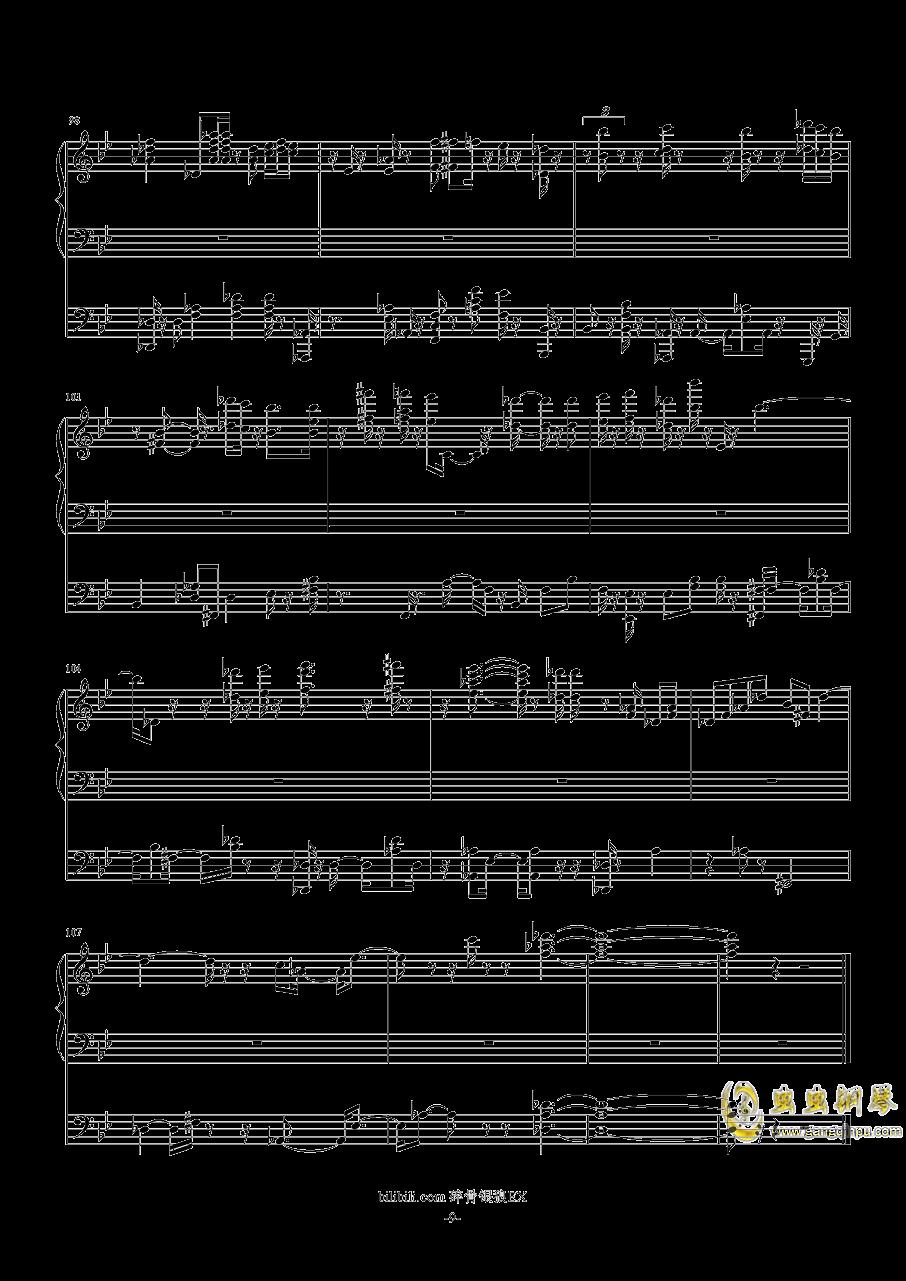 启程之歌钢琴谱 第9页