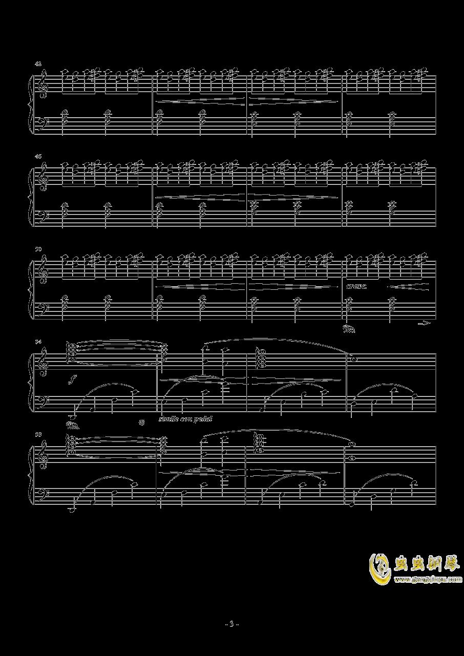 ファフラ ノウァ クリスタリス钢琴谱 第3页