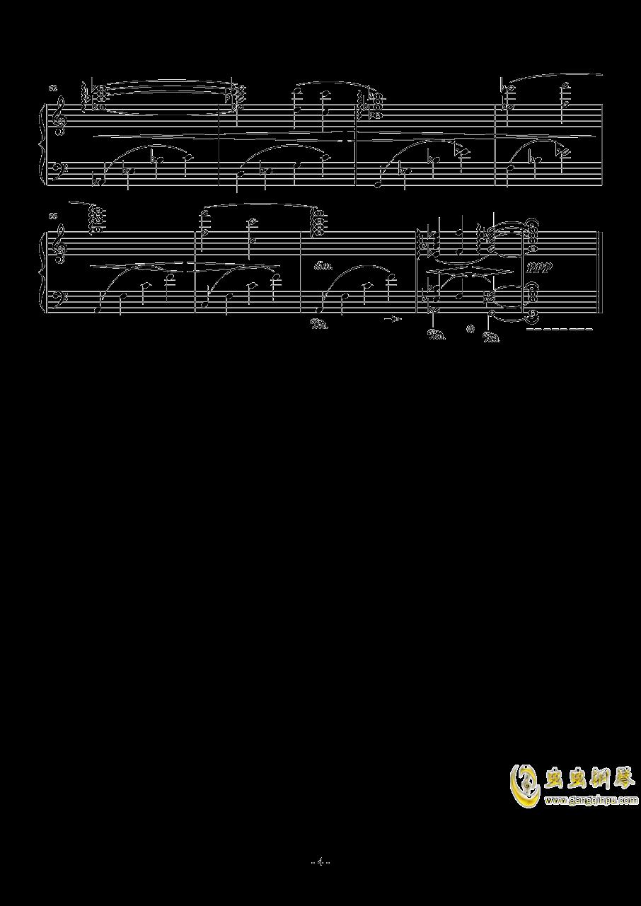 ファフラ ノウァ クリスタリス钢琴谱 第4页