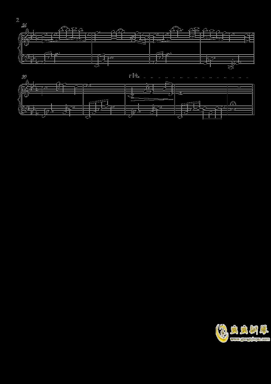 恋与制作人插曲梦境钢琴谱 第2页