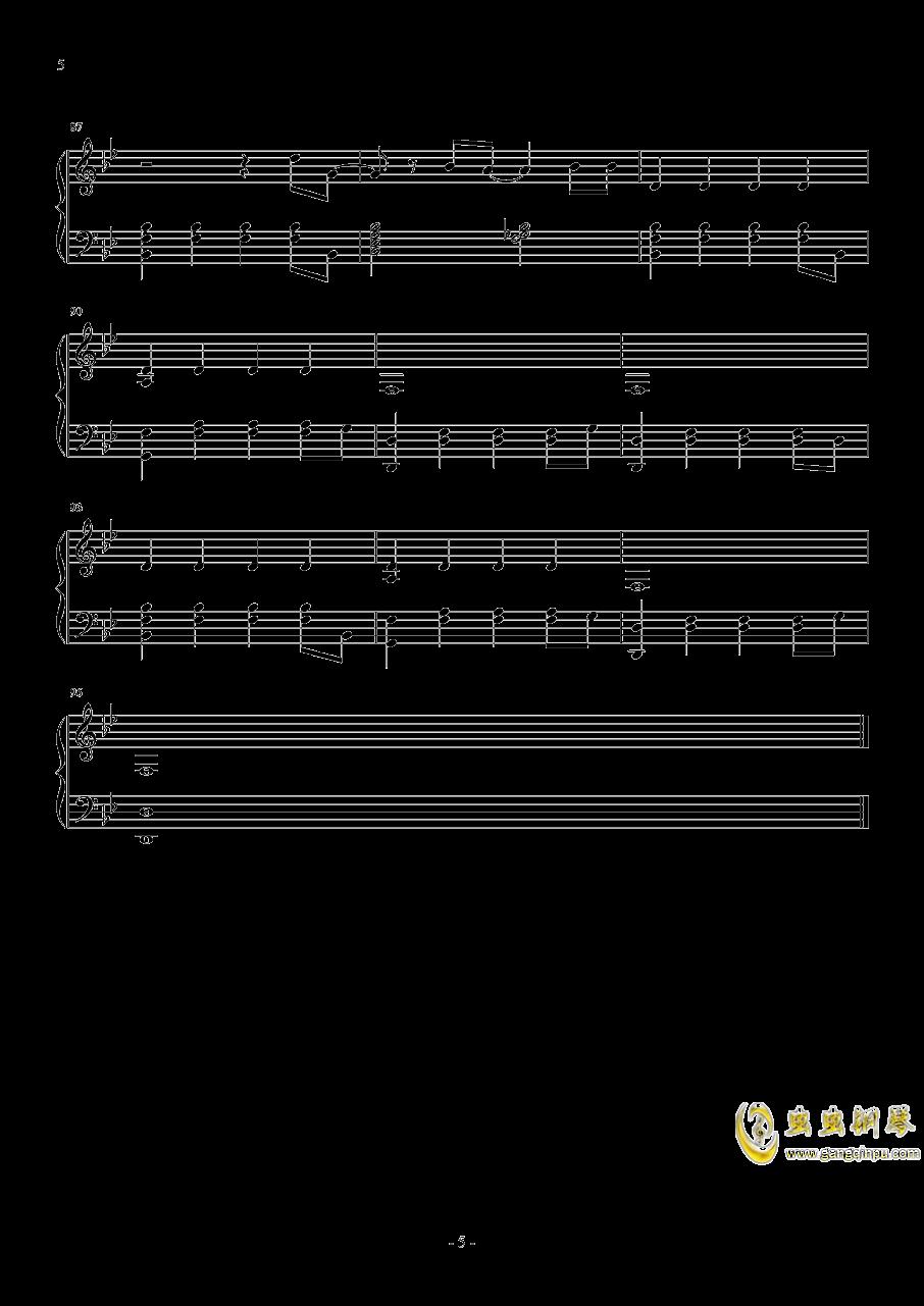 体面钢琴谱 第5页