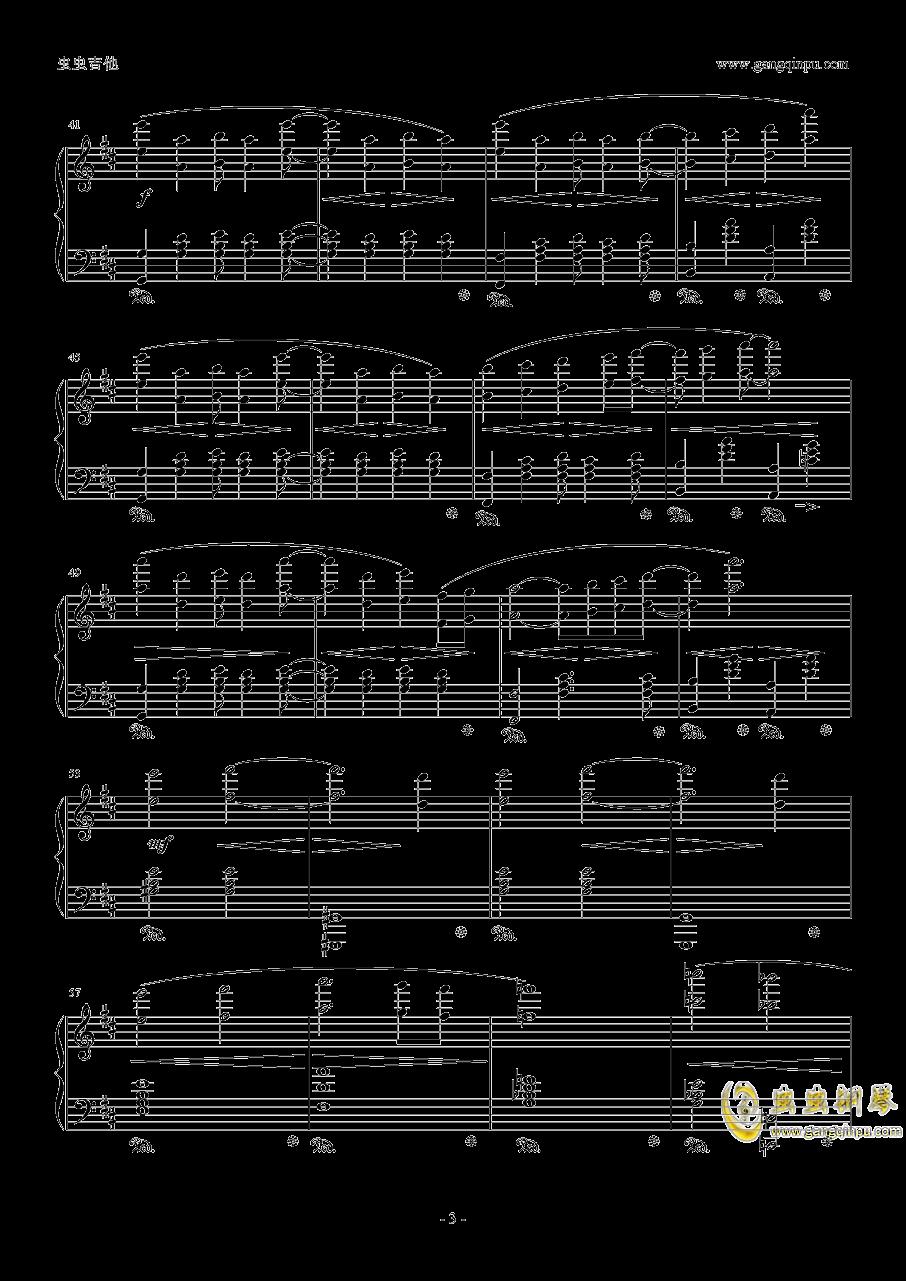 �W光钢琴谱 第3页