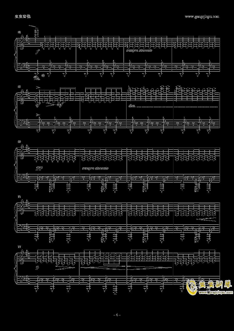 �W光钢琴谱 第4页