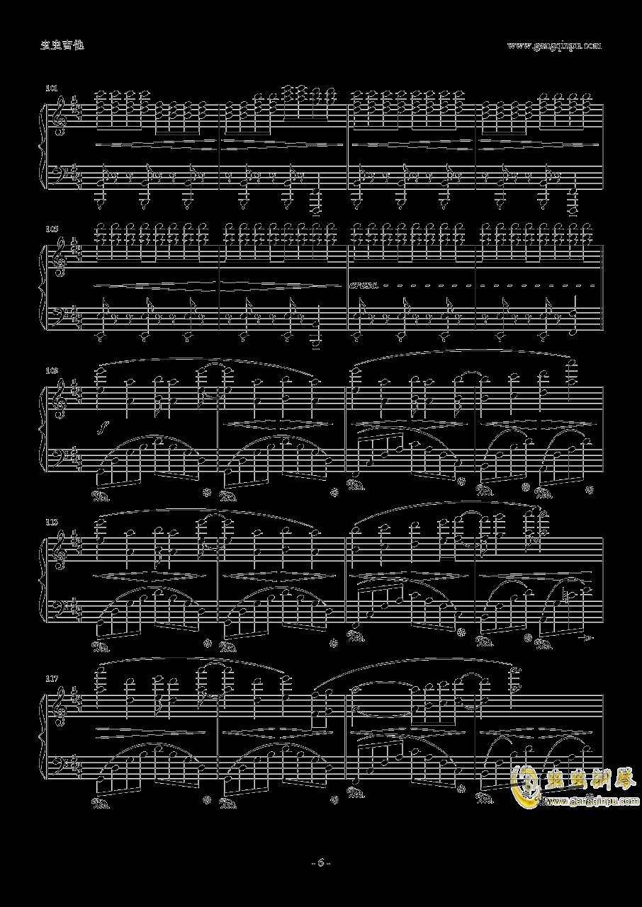 �W光钢琴谱 第6页