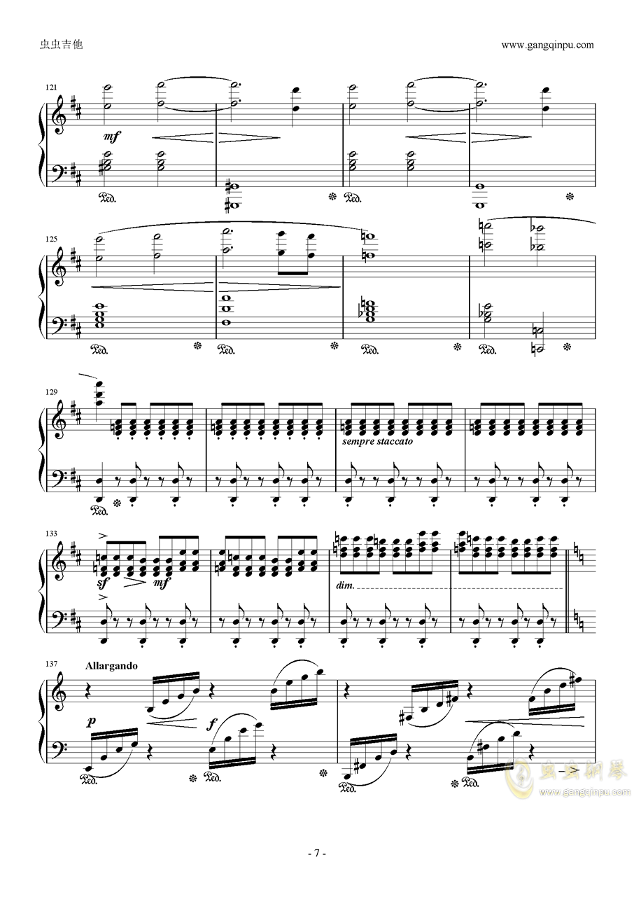 �W光钢琴谱 第7页