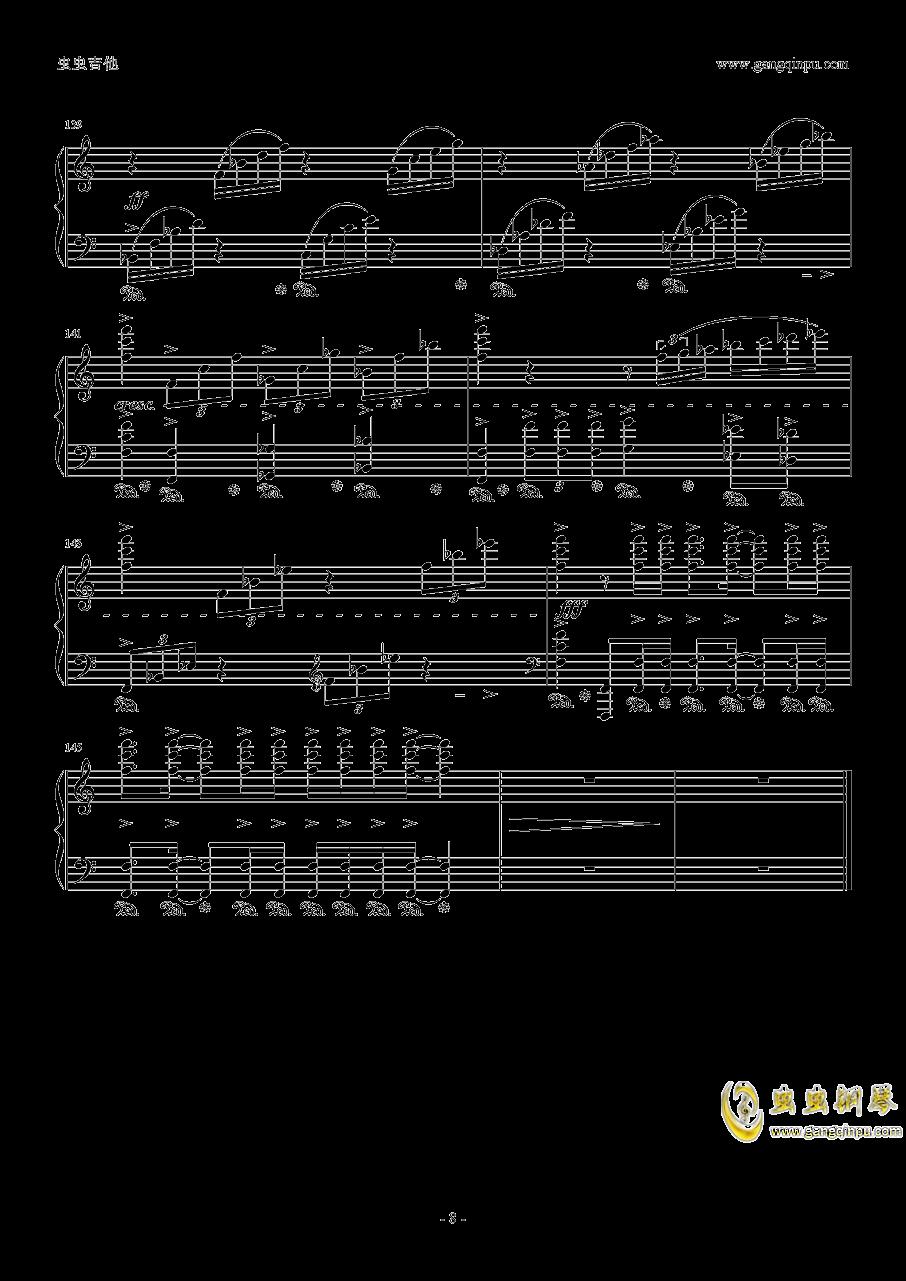 �W光钢琴谱 第8页
