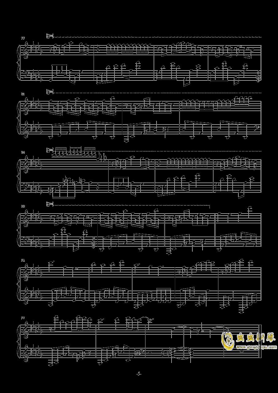 少女被渐渐遗忘钢琴谱 第5页
