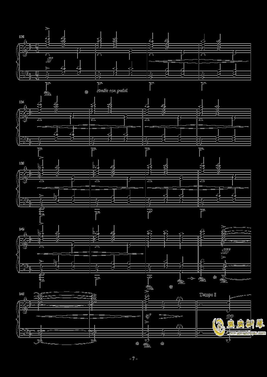 Answers钢琴谱 第7页