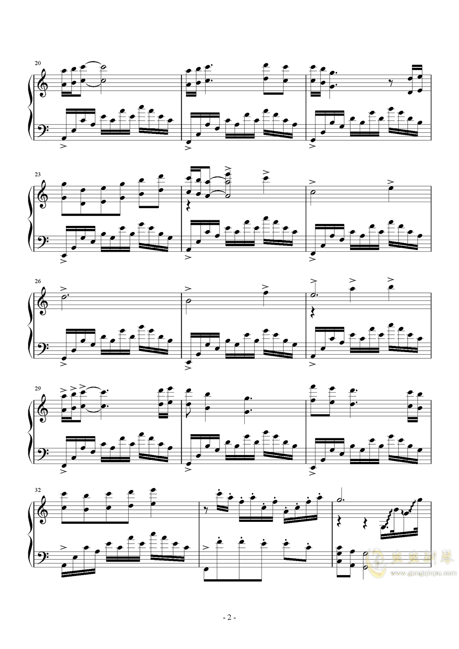 冒险岛钢琴谱 第2页