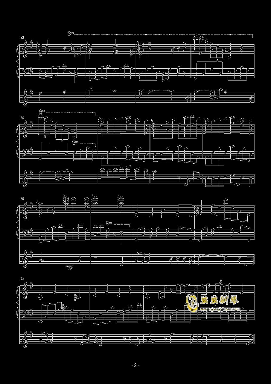 海がきこえる钢琴谱 第2页