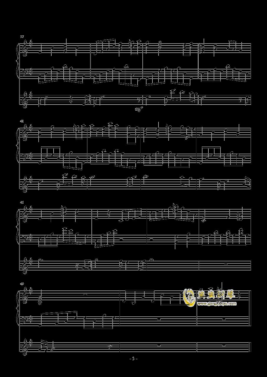 海がきこえる钢琴谱 第3页