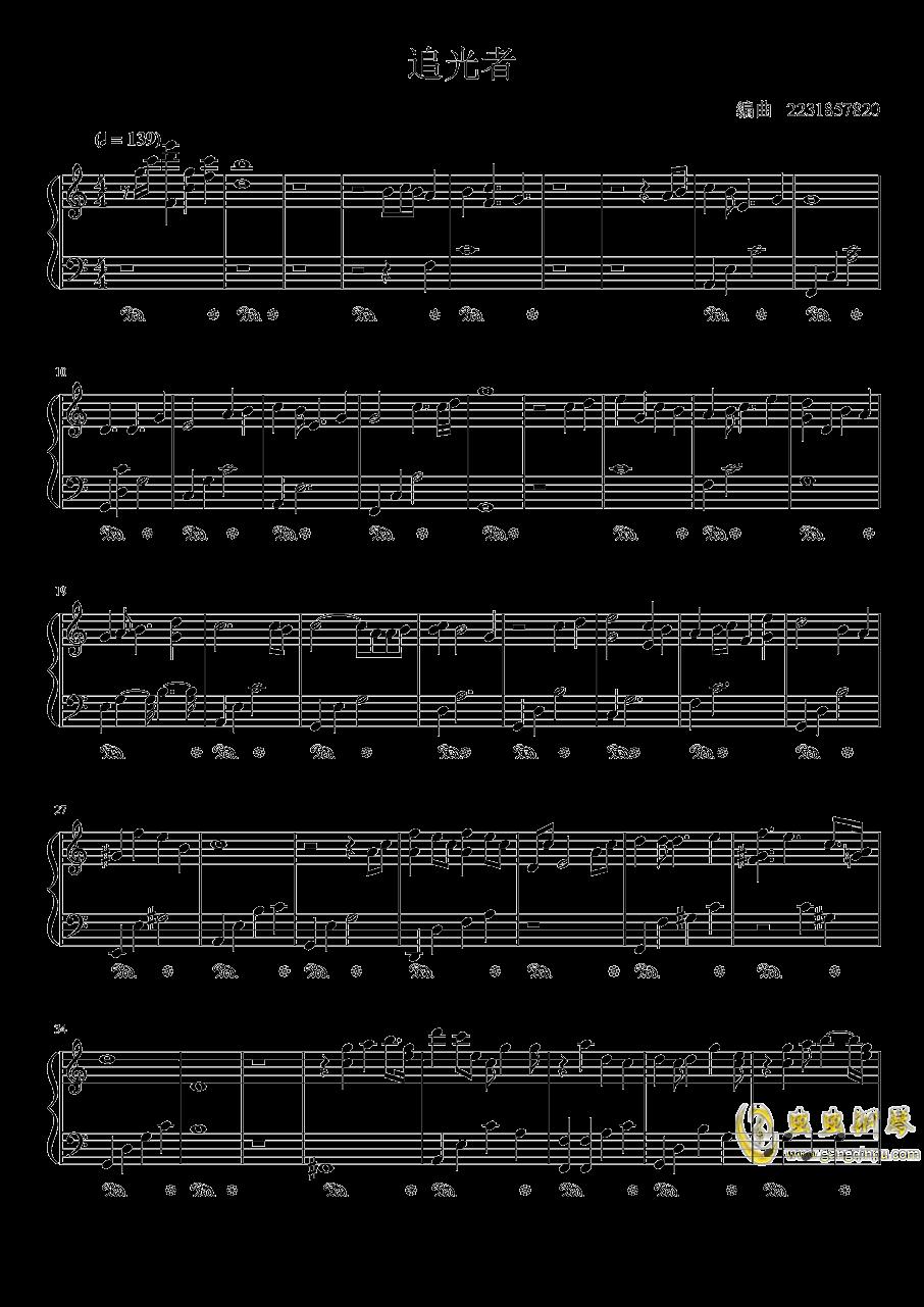 追光者c调演奏版(好听~简单)钢琴谱 第1页