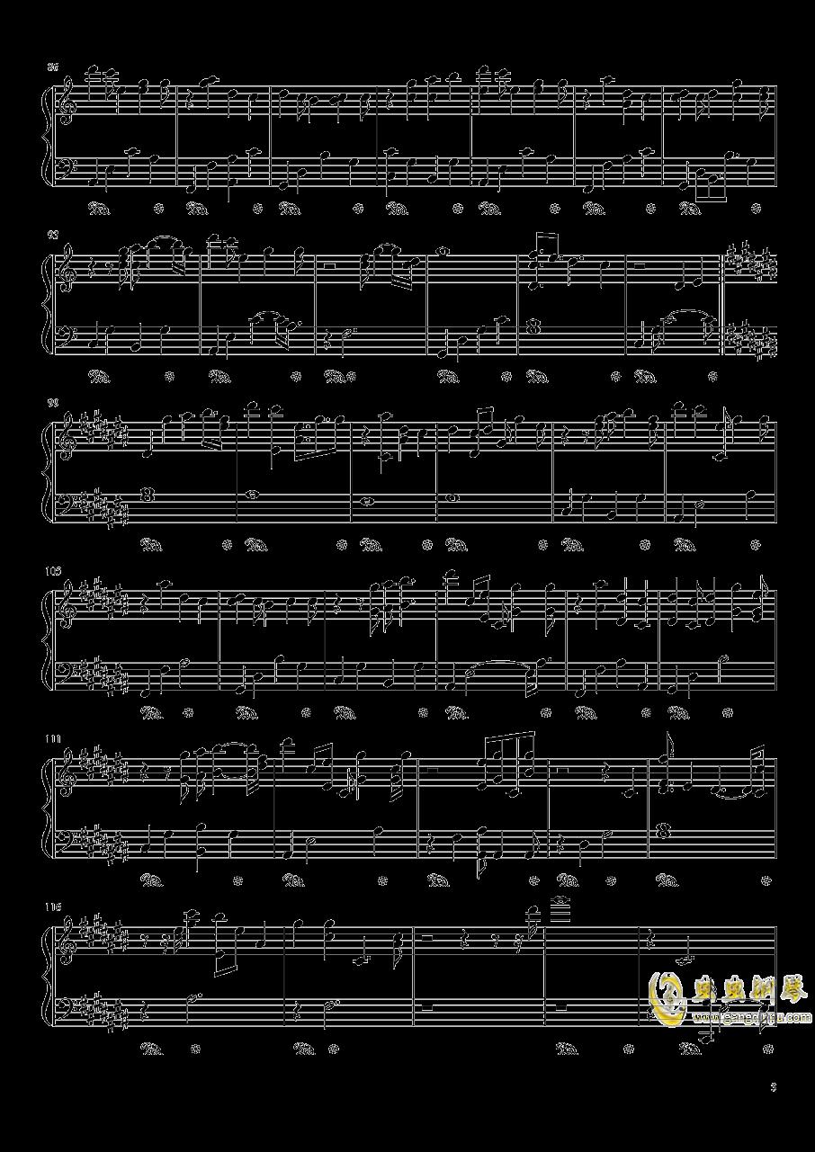 追光者c调演奏版(好听~简单)钢琴谱 第3页