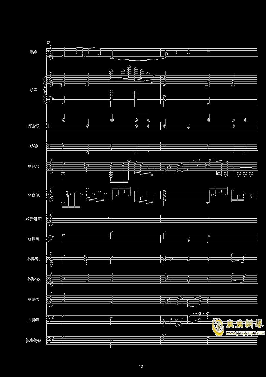 李健 贝加尔湖畔 总谱 -贝加尔湖畔 总谱,贝加尔湖畔 总谱钢琴谱,