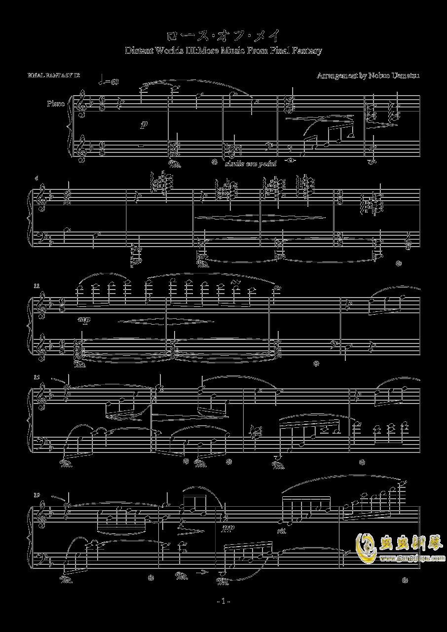 ロ�`ス・オフ・メイ钢琴谱 第1页