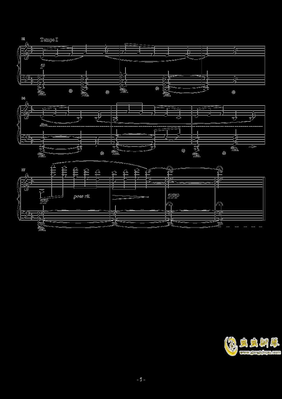 ロ�`ス・オフ・メイ钢琴谱 第5页