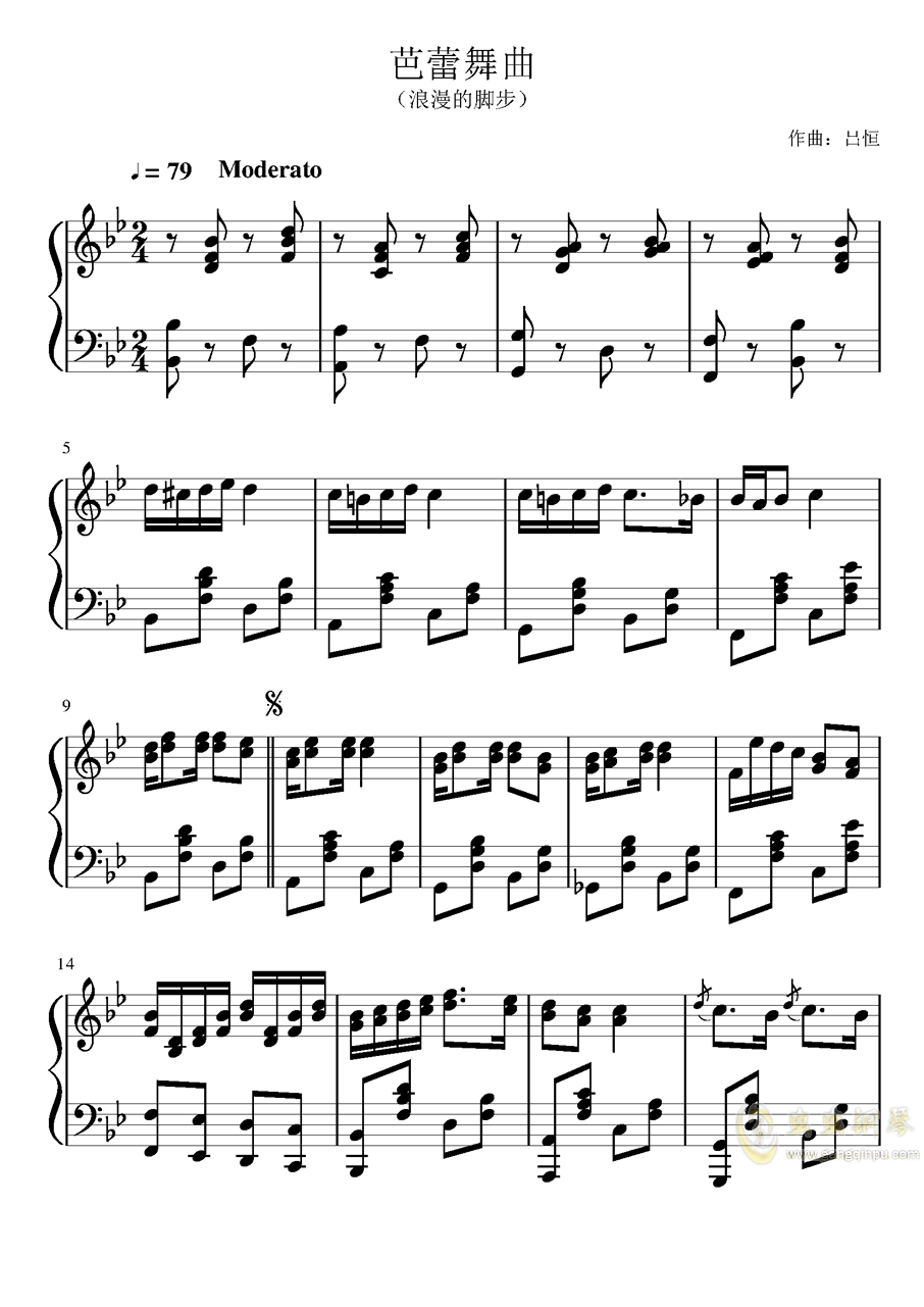 芭蕾舞曲钢琴谱 第1页