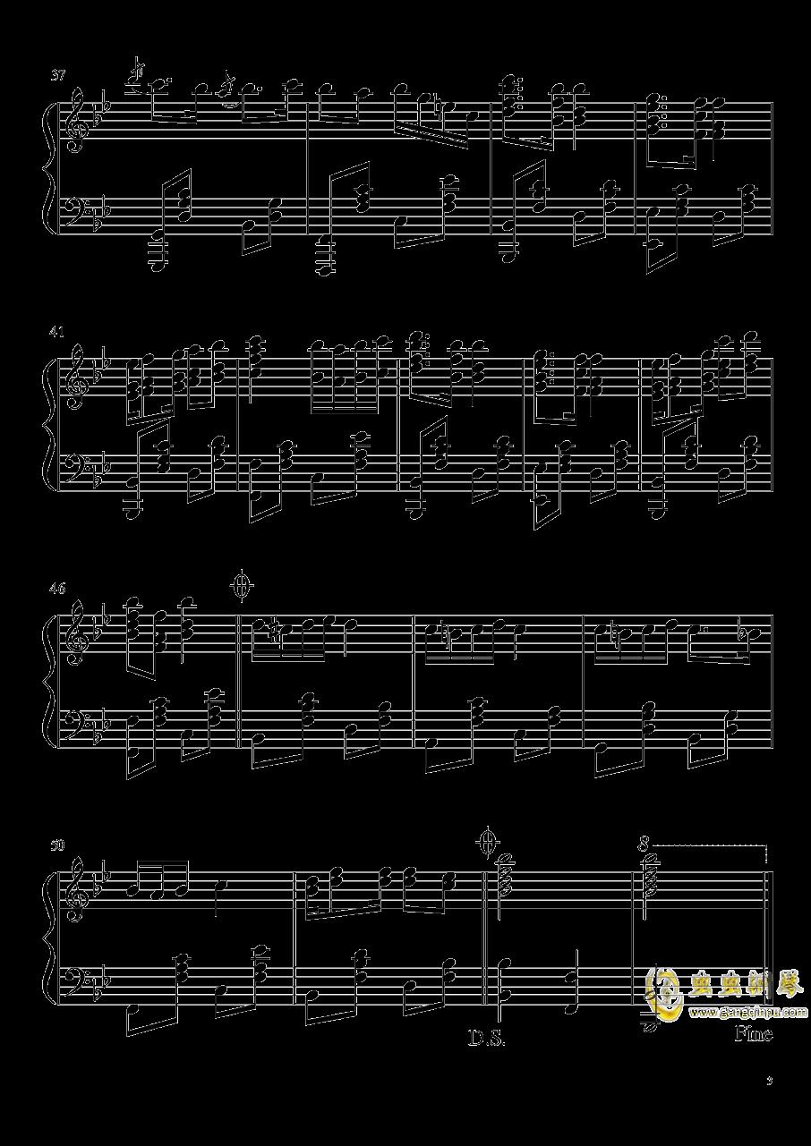 芭蕾舞曲钢琴谱 第3页