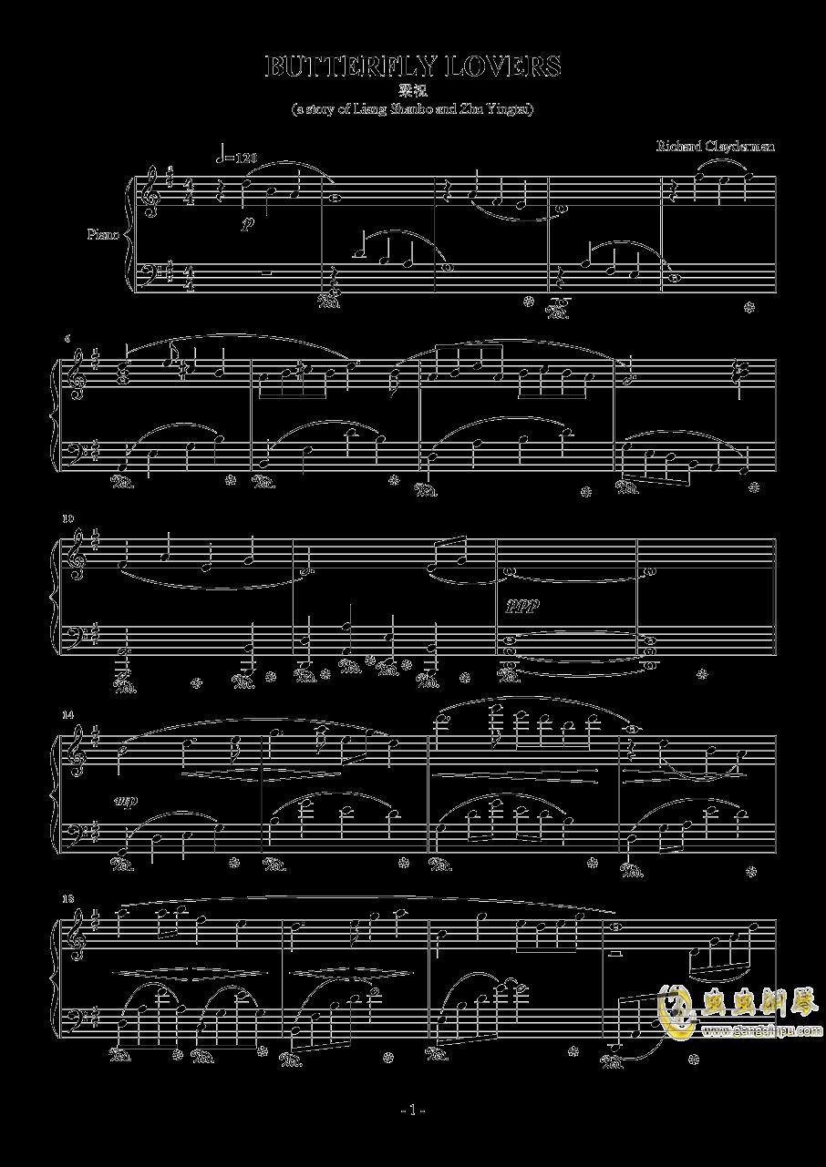 梁祝钢琴谱 第1页