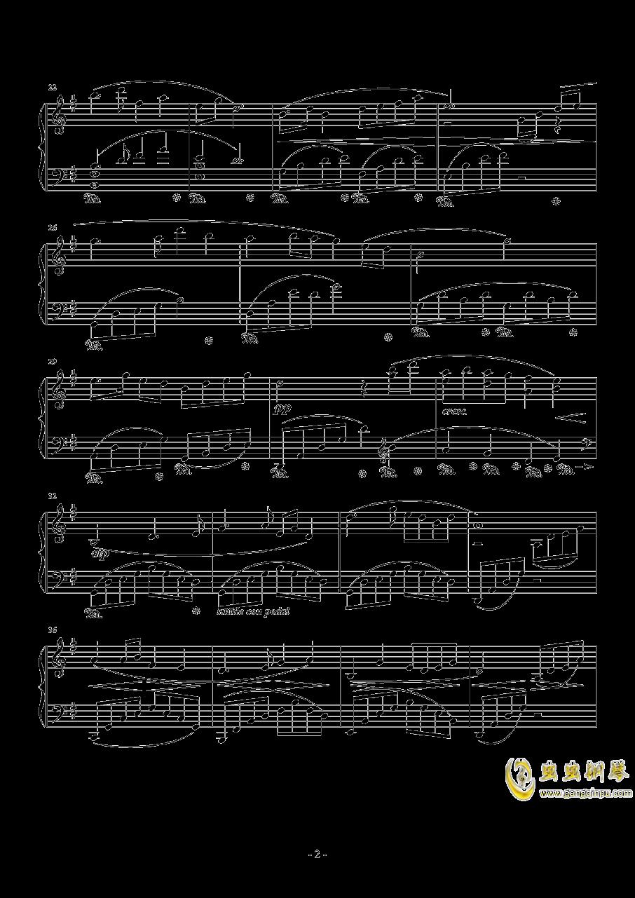 梁祝钢琴谱 第2页