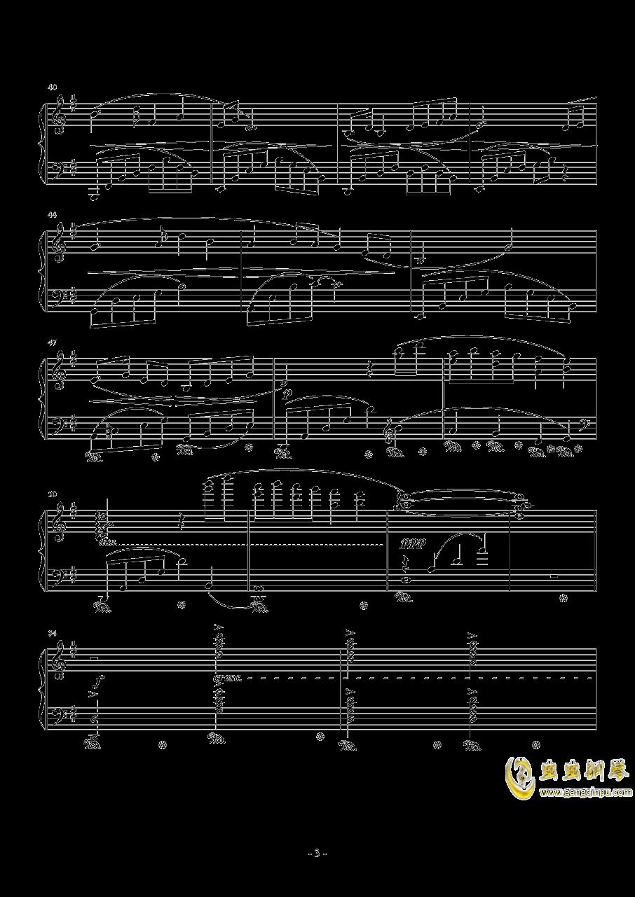 梁祝钢琴谱 第3页