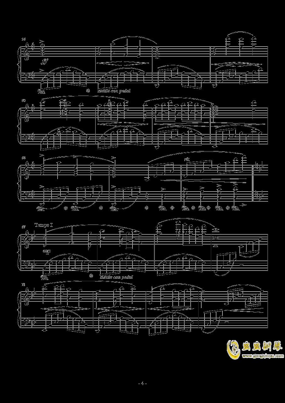 梁祝钢琴谱 第4页