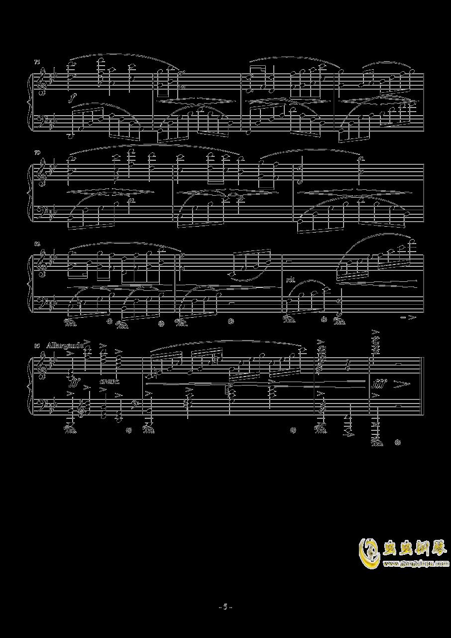 梁祝钢琴谱 第5页