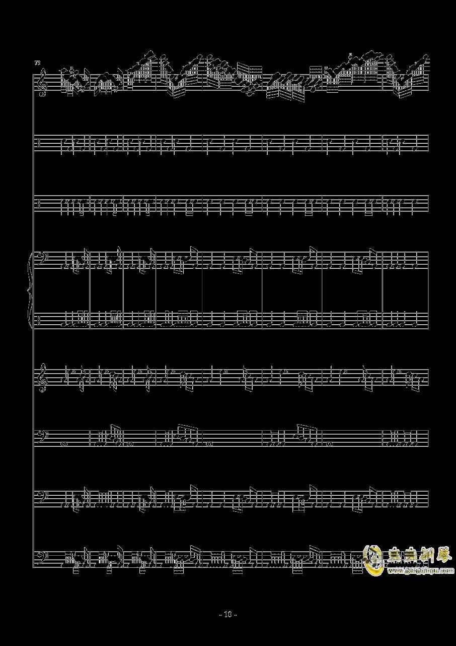 Obelisk钢琴谱 第10页
