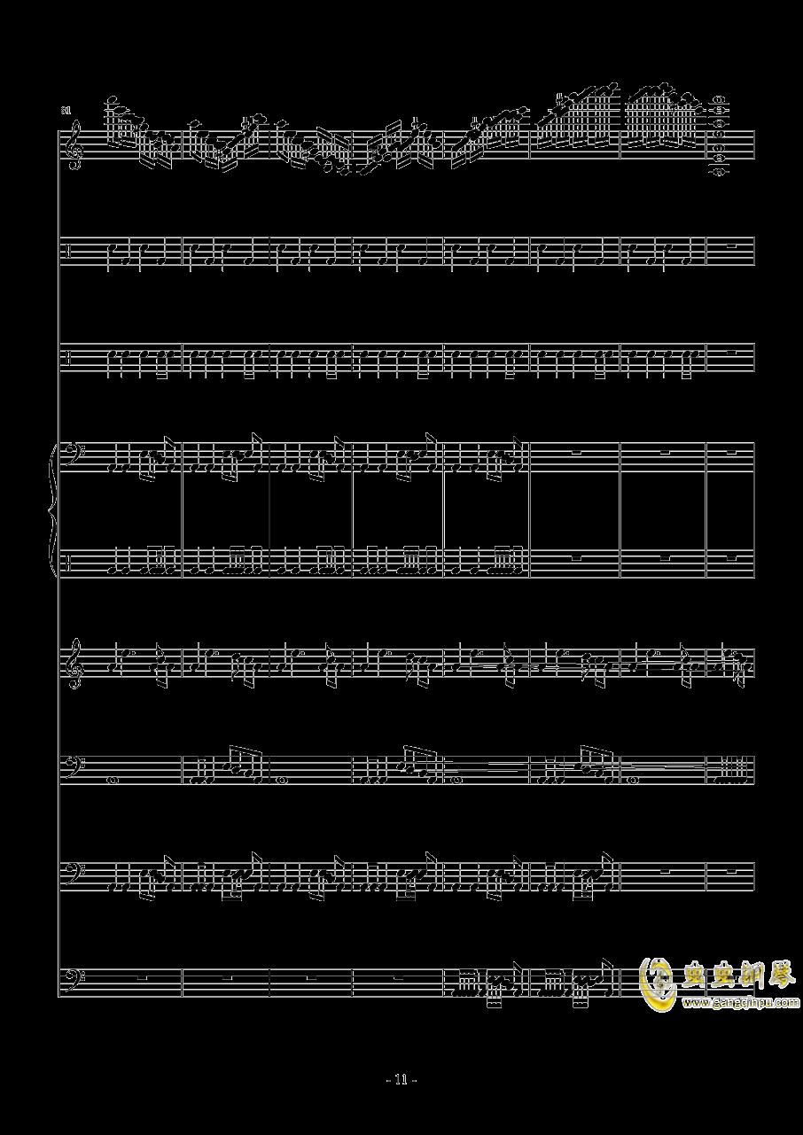 Obelisk钢琴谱 第11页