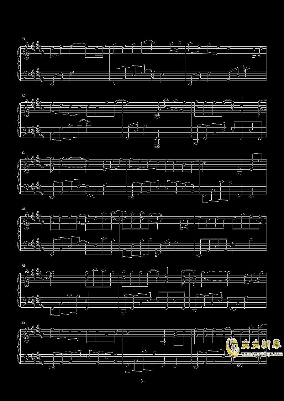 如果一切没有发生过钢琴谱 第2页