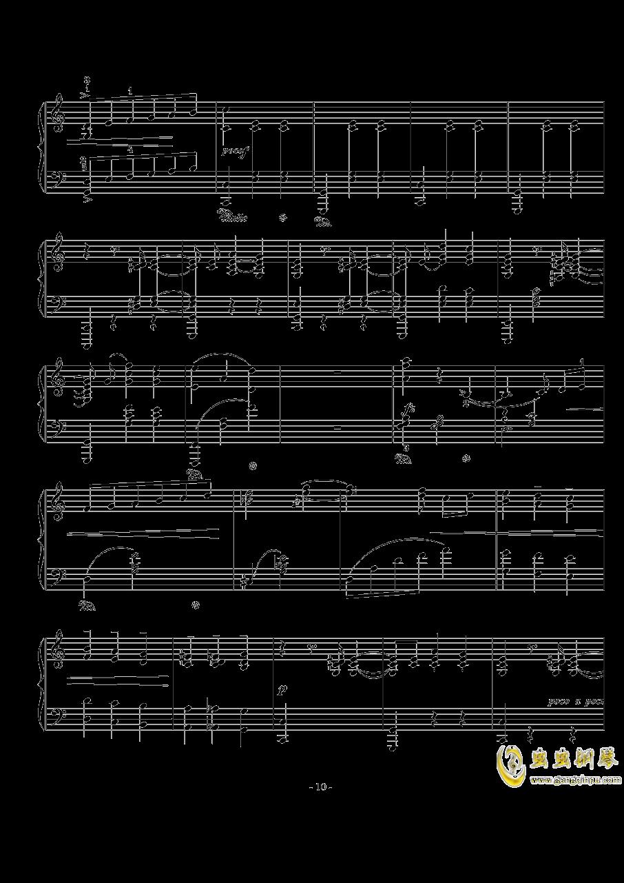 骑士风格圆舞曲钢琴谱 第10页