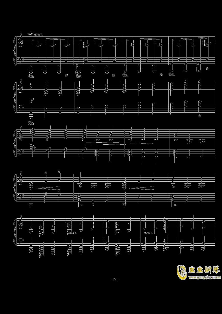 骑士风格圆舞曲钢琴谱 第12页