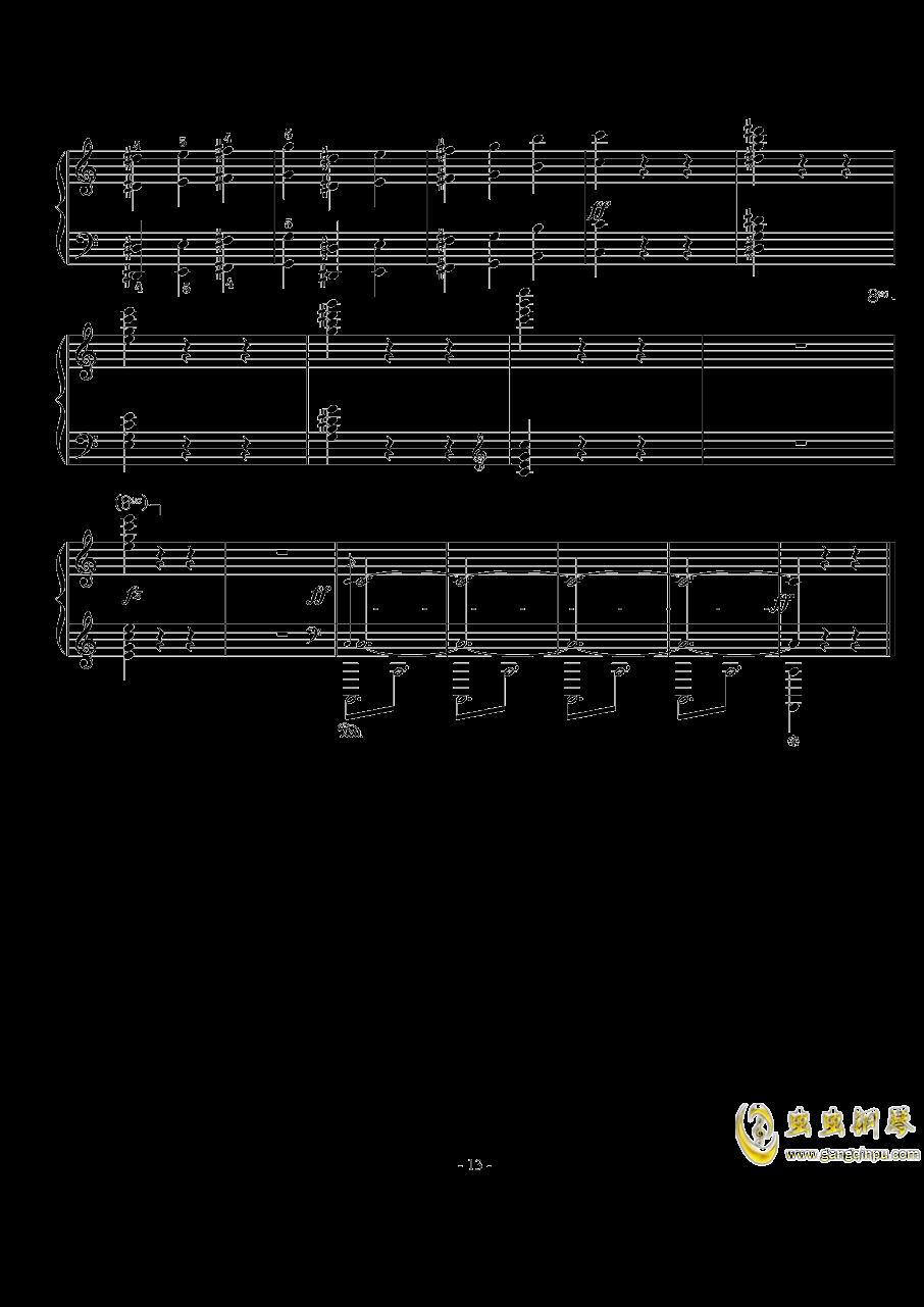 骑士风格圆舞曲钢琴谱 第13页