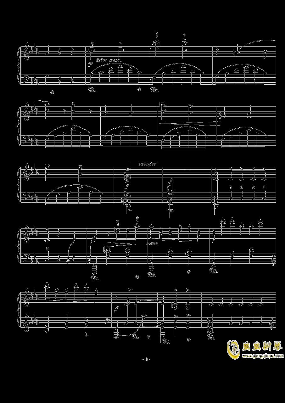 骑士风格圆舞曲钢琴谱 第8页