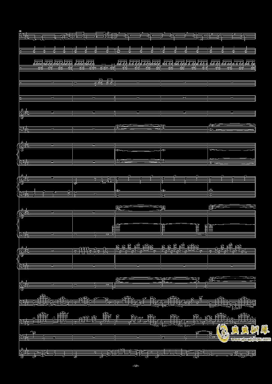 碧绿色的兔子钢琴谱 第10页
