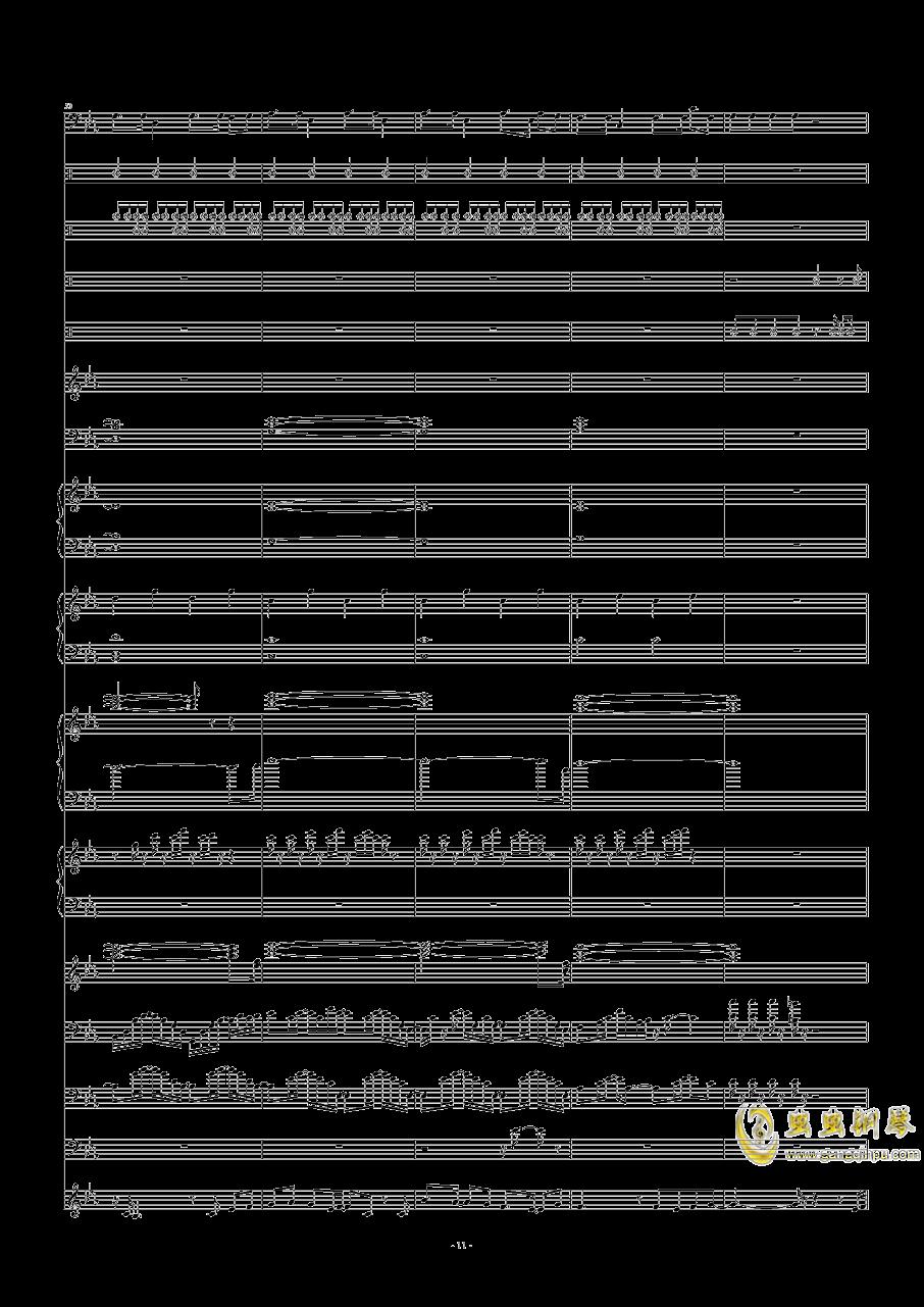 碧绿色的兔子钢琴谱 第11页