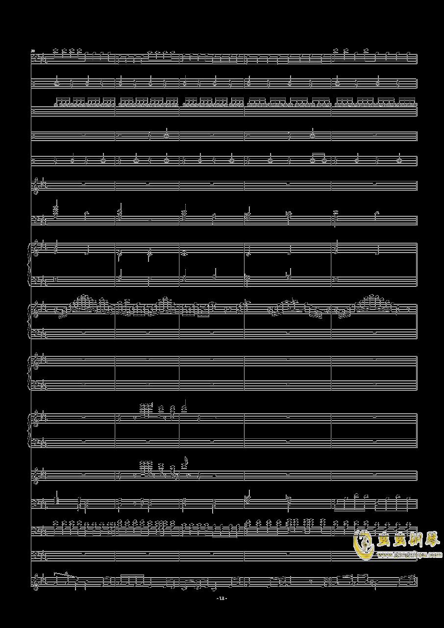 碧绿色的兔子钢琴谱 第12页