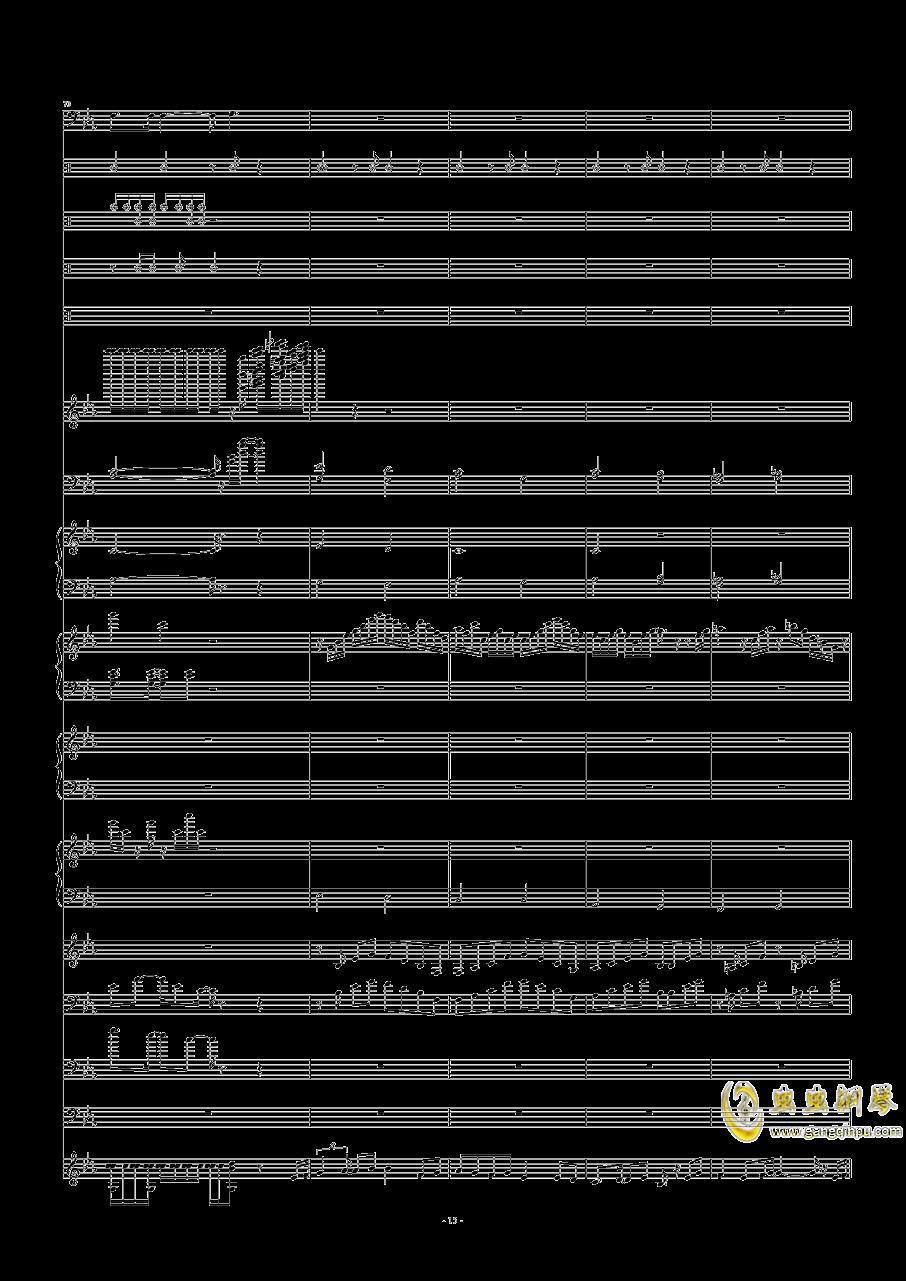 碧绿色的兔子钢琴谱 第15页