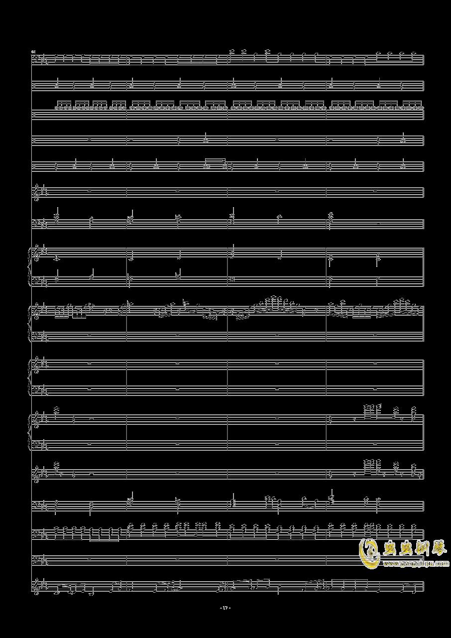 碧绿色的兔子钢琴谱 第17页
