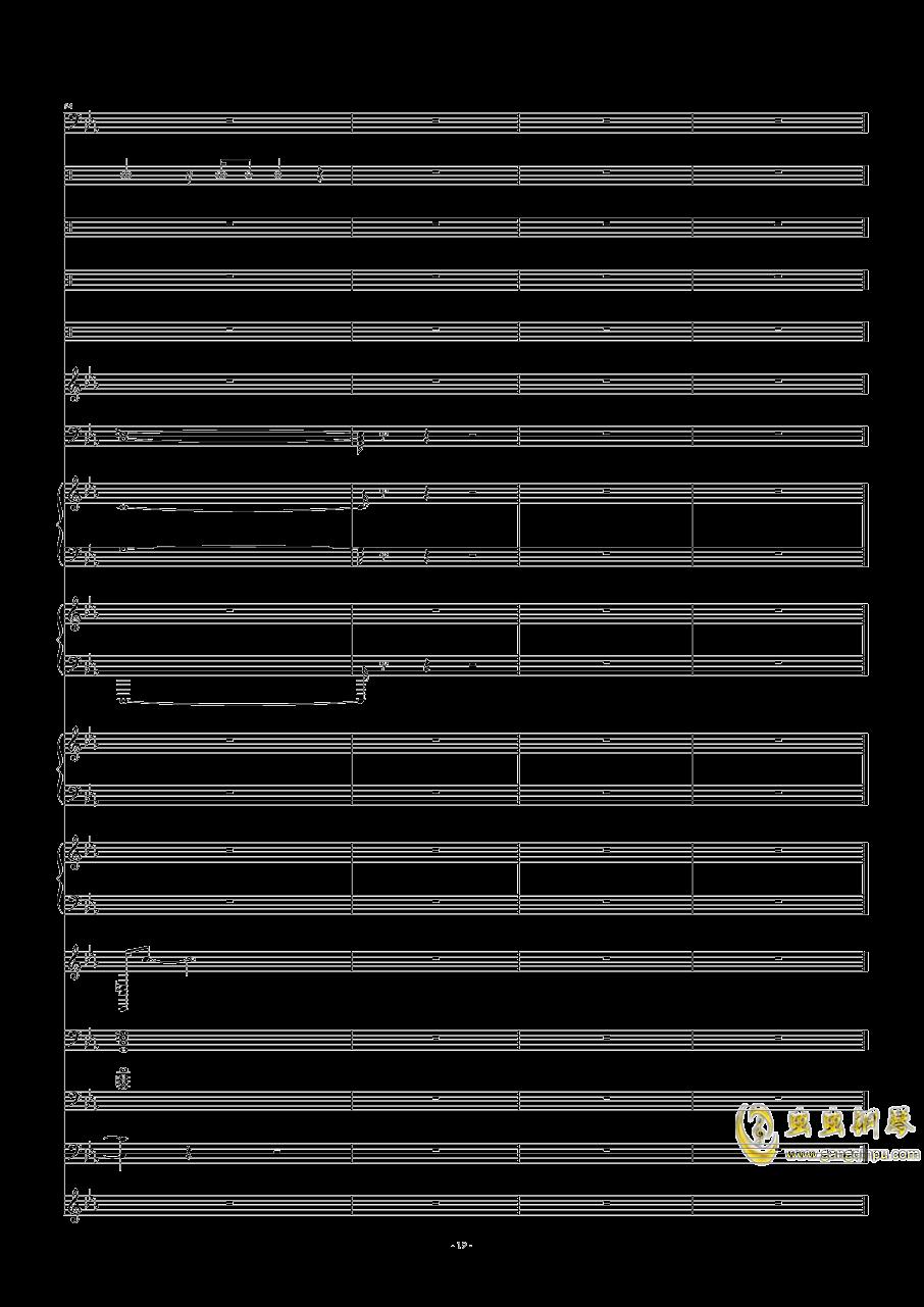 碧绿色的兔子钢琴谱 第19页
