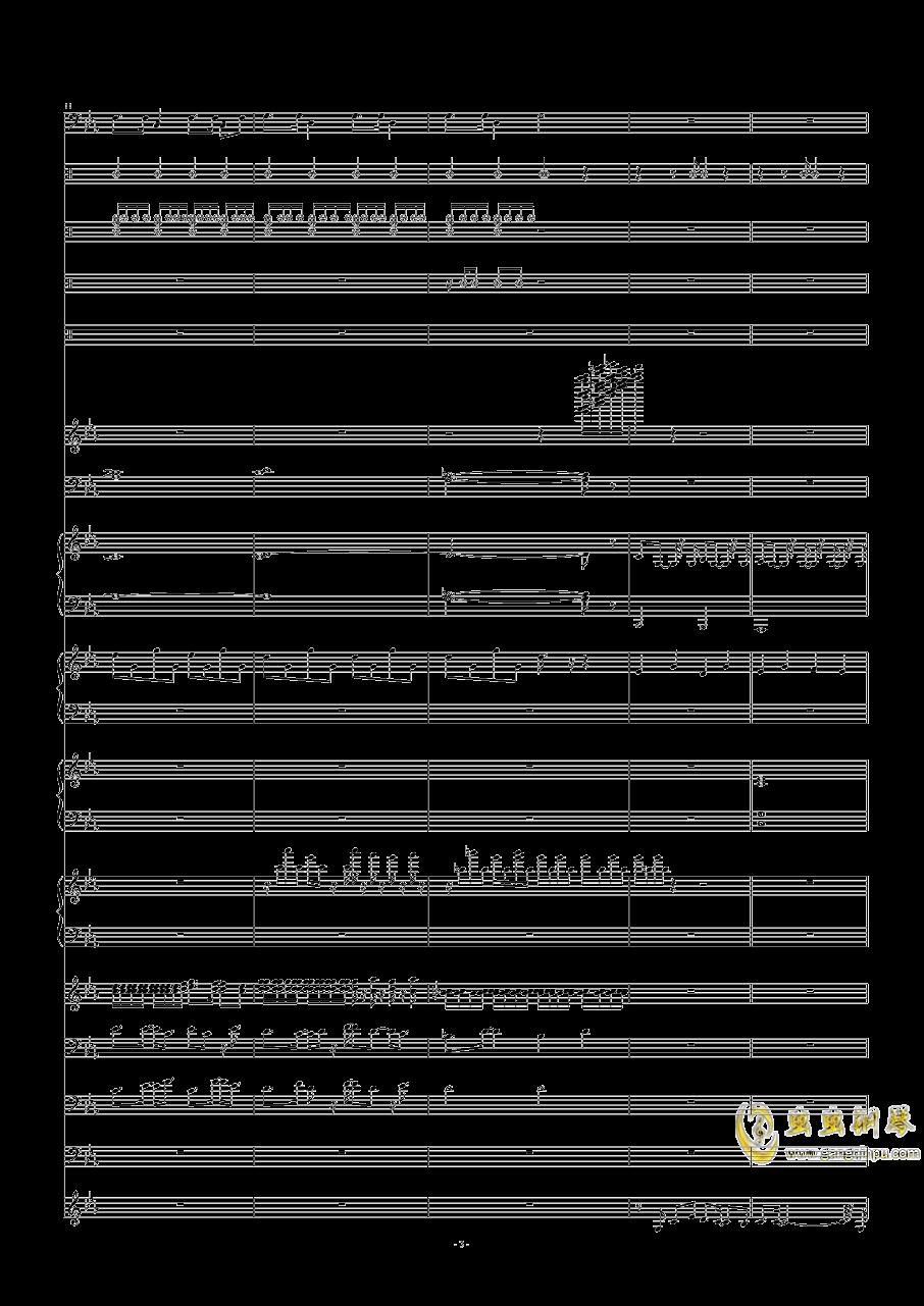 碧绿色的兔子钢琴谱 第3页