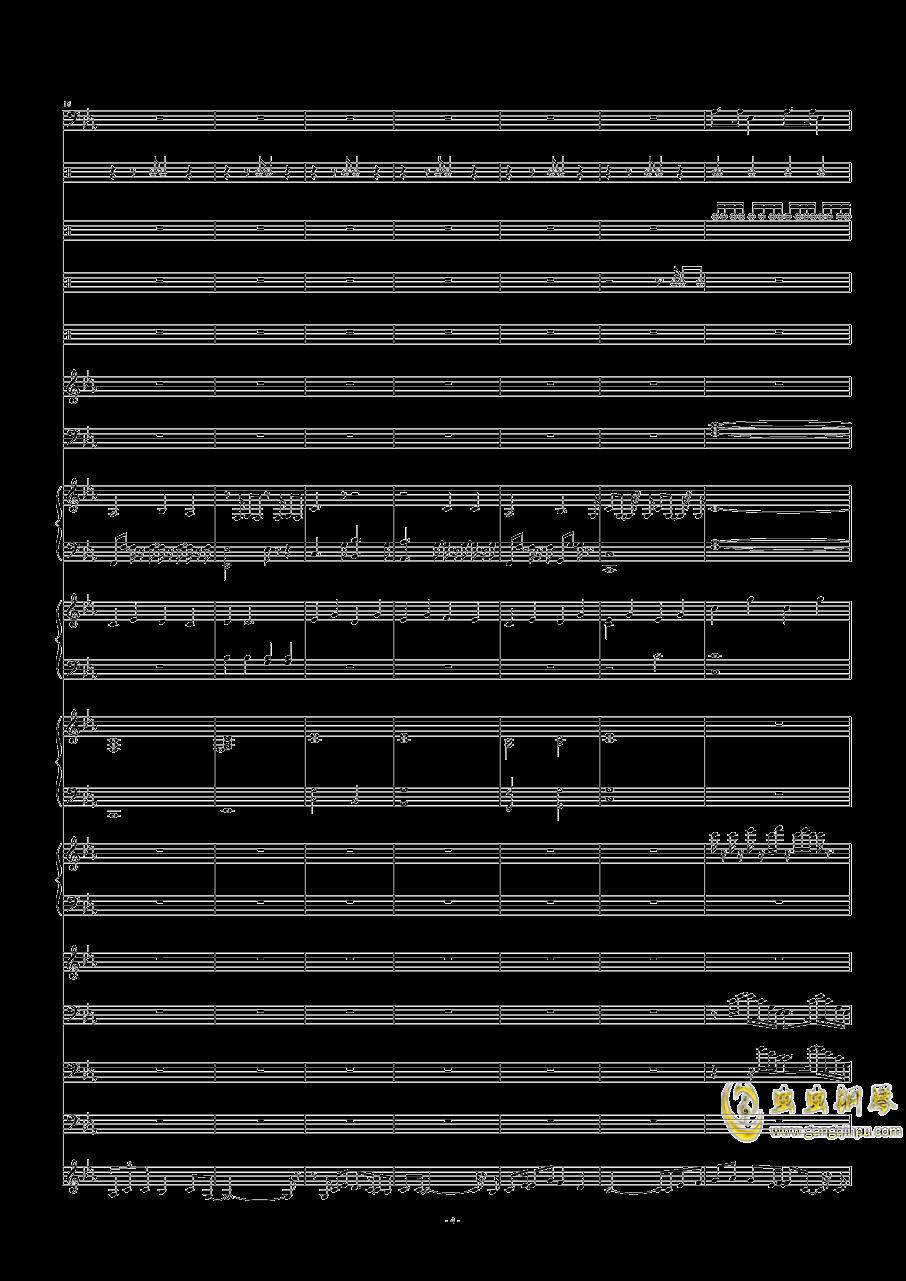 碧绿色的兔子钢琴谱 第4页